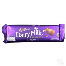 Send Cadbury Choco Dairy Milk 65gr To Philippines